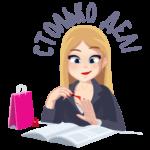 Cosmo Girl: cтикер №6