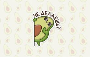 Стикеры «Авокадик»