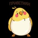 Стикеры «Птенчик»