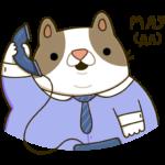 Офисный кот: cтикер №18