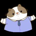 Офисный кот: cтикер №27