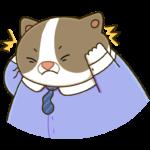 Офисный кот: cтикер №39