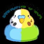 Попуги: cтикер №30