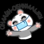 Панда Мия: cтикер №2