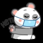 Панда Мия: cтикер №10