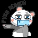 Панда Мия: cтикер №13