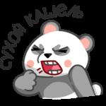 Панда Мия: cтикер №20