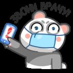 Панда Мия: cтикер №22