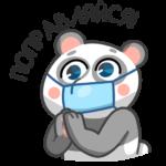 Панда Мия: cтикер №24
