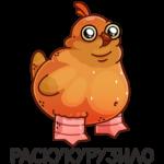 Пасхальная Клунька: cтикер №8