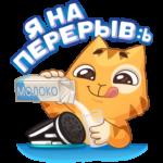 Персик и Спотти любят OREO: cтикер №6