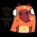 Пиби: cтикер №18