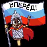 Битва Пломбиров: cтикер №9