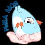 Реверсивная русалка: cтикер №46