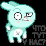 Кролик Кир: cтикер №11
