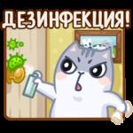Серый Персик: cтикер №1