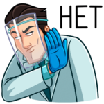 Главный врач: cтикер №30