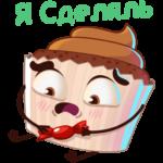 Шоколадная Какетка: cтикер №5