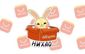Стикеры «Пончик с AliExpress»