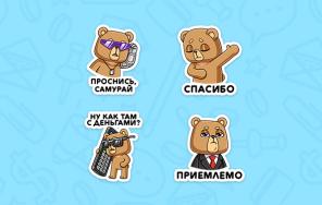 Стикеры «Медведь Женя»