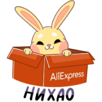 Пончик с AliExpress: cтикер №20