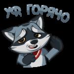 Серый Проха: cтикер №29