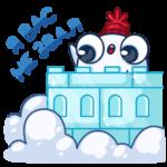 Снежок: cтикер №28