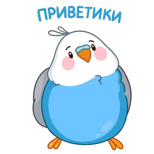 Стикеры «Голубой Птенчик»