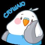 Голубой Птенчик: cтикер №9