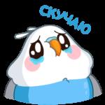 Голубой Птенчик: cтикер №10