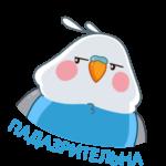 Голубой Птенчик: cтикер №12