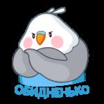 Голубой Птенчик: cтикер №13