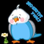 Голубой Птенчик: cтикер №30