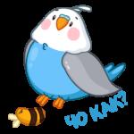 Голубой Птенчик: cтикер №48