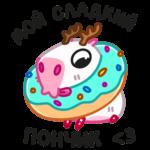 Снежная Пиби: cтикер №10