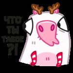 Снежная Пиби: cтикер №18
