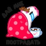 Снежная Пиби: cтикер №24