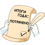 Куки: cтикер №10