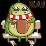 Праздничный Авокадик: cтикер №6