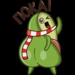 Праздничный Авокадик: cтикер №49