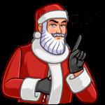 Секретный Санта: cтикер №14