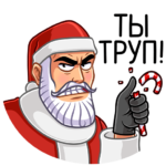 Секретный Санта: cтикер №25