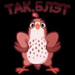 Птичка: cтикер №2