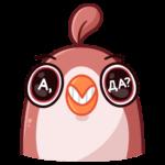 Птичка: cтикер №31
