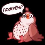 Птичка: cтикер №36