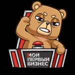 Медведь Женя: cтикер №5