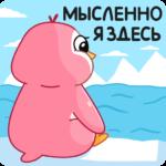 Мими: cтикер №37