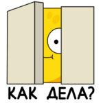 Бананос в гостях у Пятёрочки: cтикер №11
