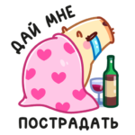 Нежная Пиби: cтикер №24