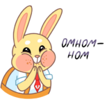 Весенний Пончик с AliExpress: cтикер №10